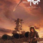 battleshipyamato