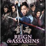 Un Wu Xia romántico: Reign of assassins