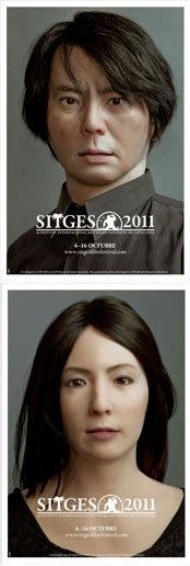 Festival Internacional de Cinema de Sitges 2011