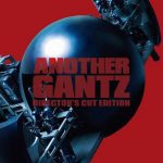 El timo de another Gantz