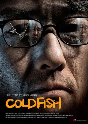coldfish
