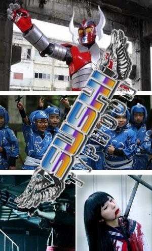 Japan Madness 2011