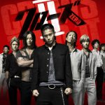 Crows, la pelea por Suzuran