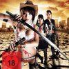 Oneechanbara The vortex, más japonesas sexys contra zombies