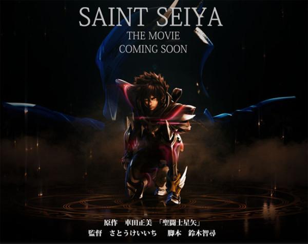 saint seya