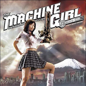 the-machine-girl