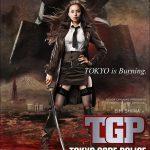 Toyo gore police, el Nishimura original