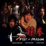 Fist of Dragon 2012 movie poster