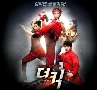 The Kick, o como desperdiciar a Jeeja Yanin