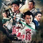 Un wuxia más que entretenido Treasure Inn