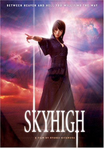 Pasa las puertas de lo sobrenatural con Sky high