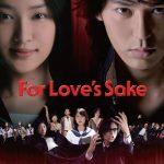 For-Loves-Sake-poster