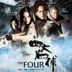 Un wuxia de mutantes: The four