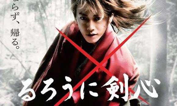 El live action más esperado: Rurouni Kenshin