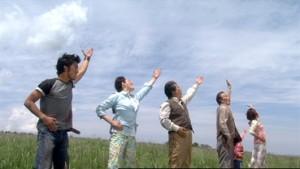 La felicidad de los Katakuris
