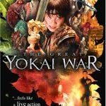 the-great-yokai-war