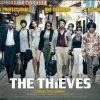 The thieves, la película más taquillera de Corea
