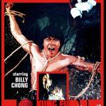HK-Movie-Kung-Fu-Zombie-1982