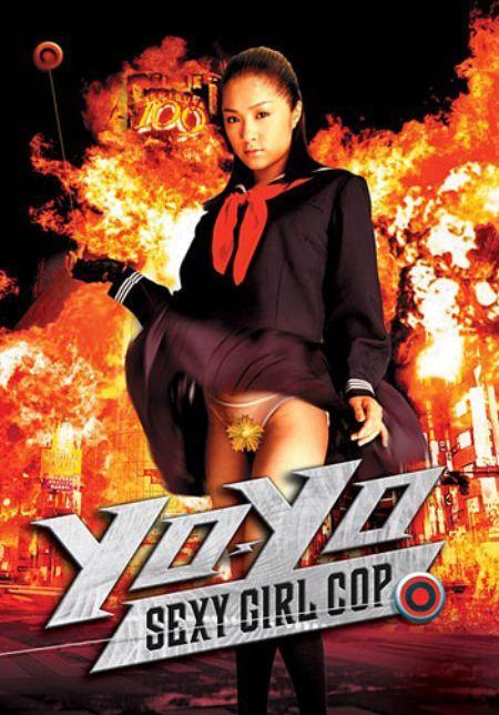 La versión X de Sukeban Deka, Yo yo sexy girl cop