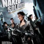 Más chicas guerreras en Naked soldier