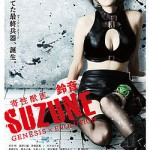 Parasite doctor Suzune