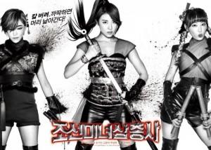 The-Huntresses