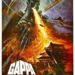 Gappa, la mejor copia de Godzilla