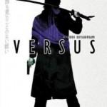 versus-dvd-cover