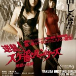 Vuelve la acción de Sukeban Hunters 2 en forma de western