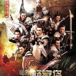 Vuelven las batallas épicas en Saving general Yang