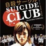 Suicide club, intrigante y diferente