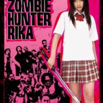 Colegialas, katanas y zombies en Zombie hunter Rika