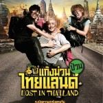 Lost-thailand