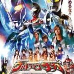 Ultraman saga, la última y más epectacular entrega