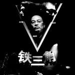 Triangle o el trío de directores de Hong Kong