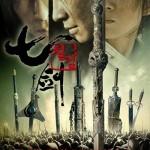 Seven swords, un homenaje de Tsui Hark