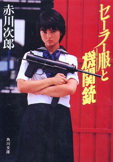 Sailor suit and machine gun