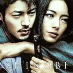 Shinobi, las guerras ninja