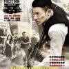 Firestorm el nuevo thriller de acción en Hong Kong