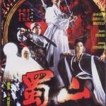 Zu warriors of the magic mountain, el mejor wuxia