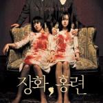 Dos hermanas, la cúspide del terror coreano