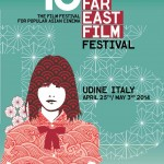 Este año sí! Far East Film 16 en Udine