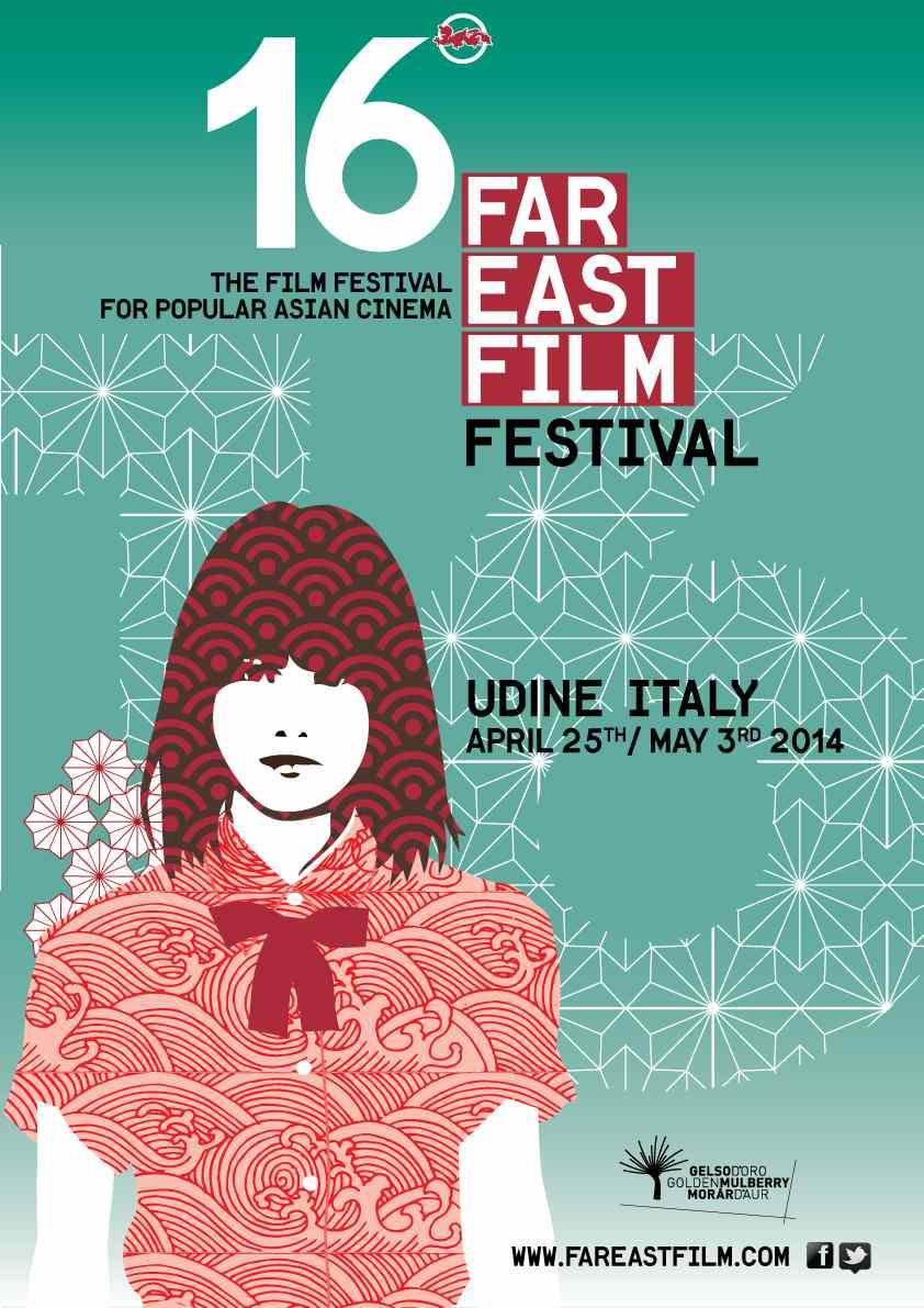 Far east film 16