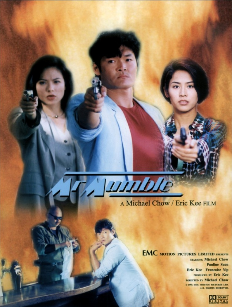 Mr. Mumble, el mejor City hunter