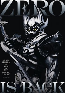 Zero: dark blood