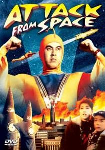 Superman contra la banda negra