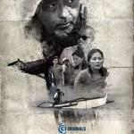Más cine negro filipino en Kabisera