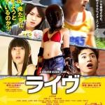 Live, la carrera de la muerte de Iguchi