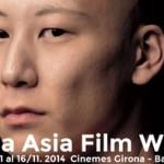 Casa Asia Film Week 2014 – programación