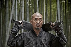 Kundo: age of rampant